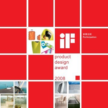 product design award 2008 - iF - International Forum Design ...