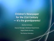Children's supplements for the 21 Century — it's the grandparents!