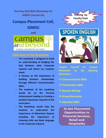 Campus Placement Cell, IGNOU