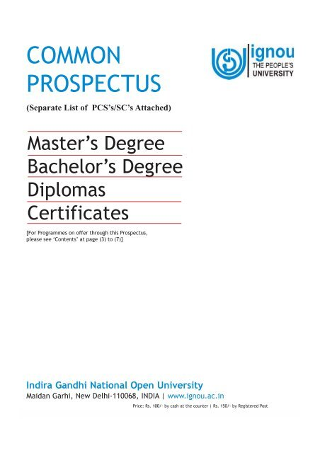 Common Prospectus Ignou
