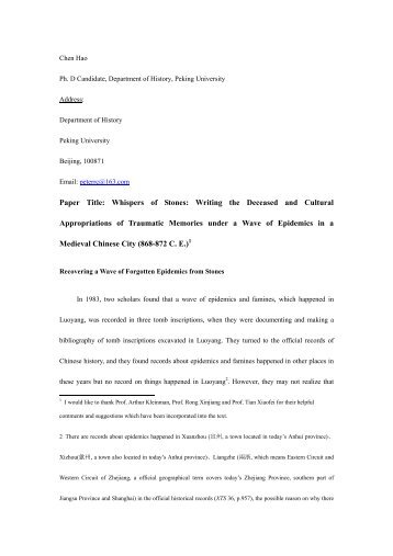 Writing essay method image 2