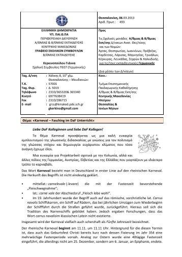 Θέμα: «Karneval – Fasching im DaF Unterricht» Liebe DaF ...