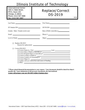 DS-2019 Request to Replace/Correct - Illinois Institute of Technology