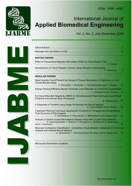 Volume Full-text Down load - ijabme.org