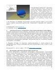 плазма - Институт космических исследований ИКИ РАН - Page 7
