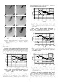 10-3 - ILASS-Europe - Page 7