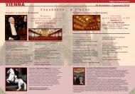 VIENNA - Il Sipario Musicale