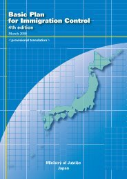 Basic Plan for Immigration Control (4th Edition) provisional translation