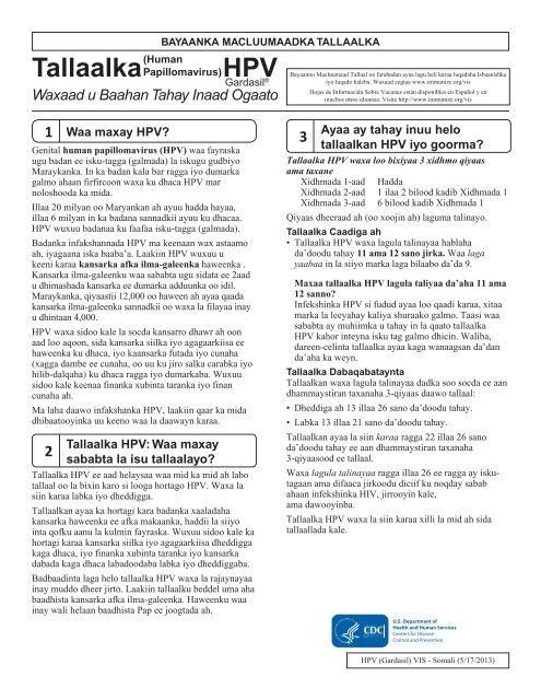 Human papillomavirus vaccine information sheet. Human papillomavirus infection precaution