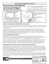 Your Baby's First Vaccines - Tagalog