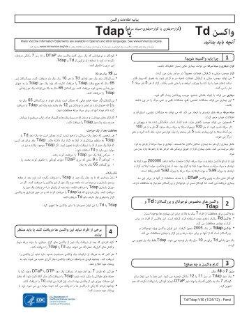 Td or Tdap Vaccine Information Statement- Farsi