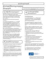 Meningococcal Vaccines - Cambodian