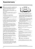 Ïäçãßåò ÷ñÞóçò - Indesit - Page 2