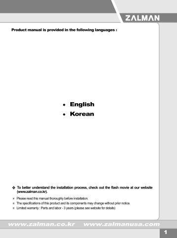 English Korean - Inet.se