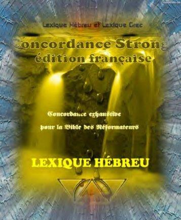 Lexique Hébreu