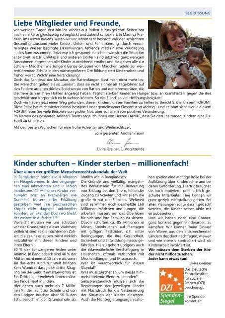 KINDERN CHANCEN ERÖFFNEN GESCHENKE EINMAL ANDERS BENEFIZ ...