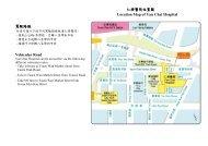 仁濟醫院位置圖Location Map of Yan Chai Hospital