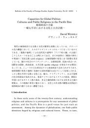 Capacities for Global Politics: Cultures and Public Religions in the ...