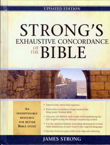 Strong's Concordance of the Bible - Hebrew Text