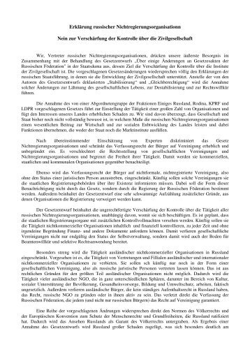 Erklärung russischer Nichtregierungsorganisationen - INFOBALT