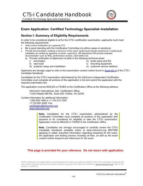 CTS-I Exam Application - InfoComm