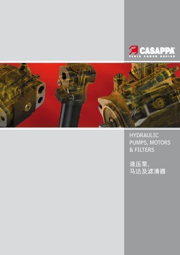 Our passion for high performance in hydraulic drives us. - Casappa