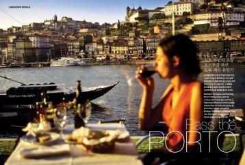 포트 와인의 고장 포르투갈 북부 도루 계곡 유람기 - Rutherford ...