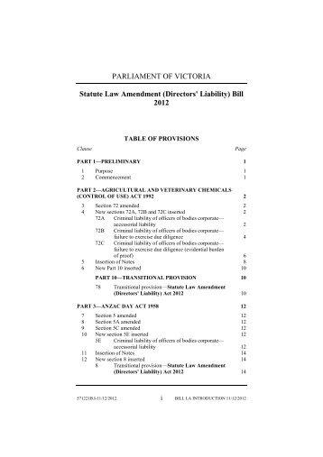 Statute Law Amendment (Directors' Liability) Bill 2012