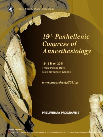 19th Panhellenic Congress of Anaesthesiology - TARD