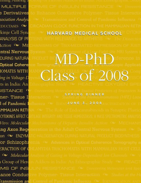 2008 Class Book - Harvard Medical School