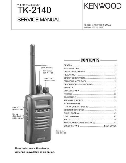 Kenwood Ksc Sw1 Wiring Diagram from img.yumpu.com