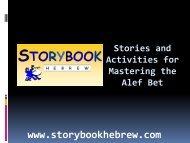 Storybook Hebrew.pdf
