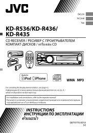 KD-R536/KD-R436/ KD-R435 - JVC