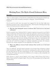 Blocking Peace: The Myth of Israeli Settlement Blocs - Palestine ...