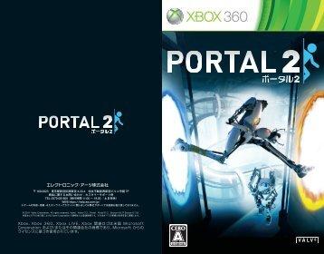 Xbox、Xbox 360、Xbox LIVE、Xbox 関連ロゴは米国 Microsoft ...
