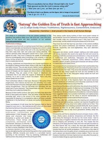 + Let us adopt Godly Virtues - Satyug Darshan Trust