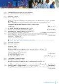 Francophone - Webagoo.eu - Page 7