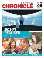 CHRONICLE - Nanyang Technological University