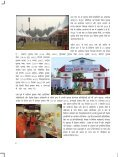 Annual Report 2011-2012 (Hindi) - Page 6
