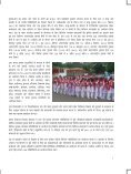 Annual Report 2011-2012 (Hindi) - Page 7