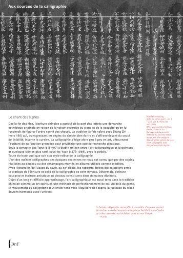 Aux sources de la calligraphie