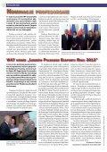 """WÃ…Â'adze DziekaÃ…Â""""skie WydziaÃ…Â'u Cybernetyki 2012-2016 - Wojskowa ... - Page 4"""
