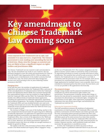Key amendment to Chinese Trademark Law coming soon