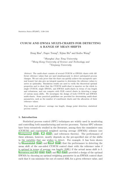cusum and ewma multi-charts for detecting a range of mean shifts