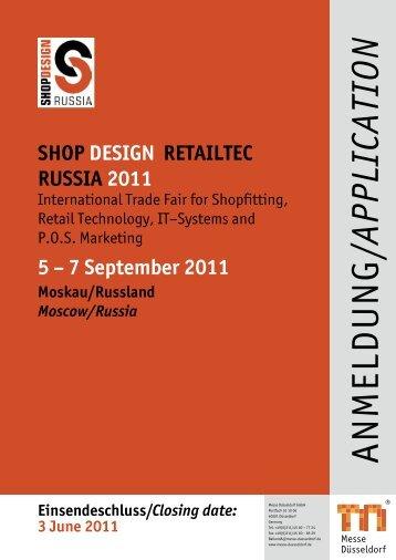 shop design retailtec russia 2011
