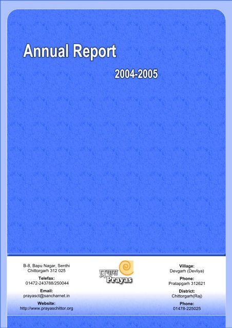 Annual Report 2004-05 - Asha for Education
