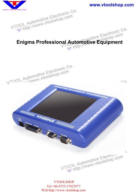 Enigma List  pdf - Car Diagnostic Tool