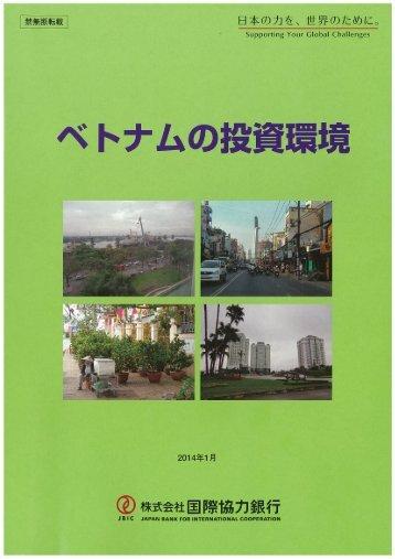 201401vietnam