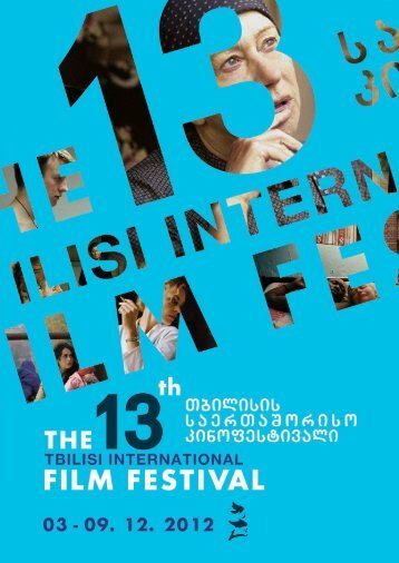 Download File - Georgian Irish Film Festival