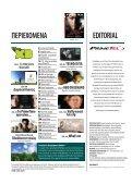 Τέυχος 20 - PrimeTel - Page 3